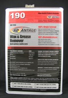 Advantage Wax & Grease Remover